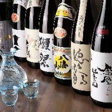 全国から仕入れる美酒銘酒を飲み比べ