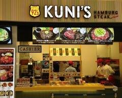 クニズ イオンモール羽生店