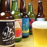 フルーティな岡山地ビールのラインナップ!。580円~680円。