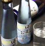 日生においで(岡山県倉敷市 熊谷酒造)