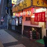 「当店アクセス」JR岡山駅から、西口方面、岡山済生会病院方向へ徒歩7分。
