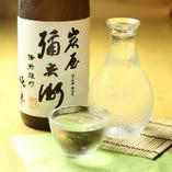 炭屋弥兵衛(岡山県勝山町 御前酒)