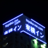 東横岡山西口右徒歩2分