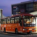 岡山空港バス乗場徒歩3分