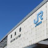 岡山改札口から徒歩7分(西口方面・岡山済生会総合病院方面へ)