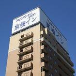 Q.今晩、東横INN 岡山駅西口右に泊まりますが、歩いてどれくらいかかりますか?