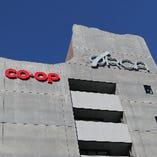 Q.岡山オルガホールがありました。その帰りに伺いたいのですが、お店どこにありますか?