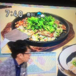 2016.09.26 NHKおはよう日本さんで放映されました