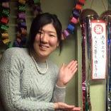 「Fujiko」平成25年~平成28年1月退職 ※退職時のインタビュー