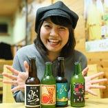吉備土手下麦酒(岡山地ビール)