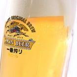 Q.生ビールはどちらの商品ですか?
