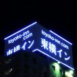 岡山へ出張への一泊