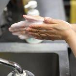 ●スタッフの手洗いに関して