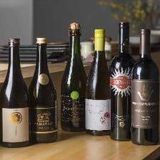 ワイン好きな方も