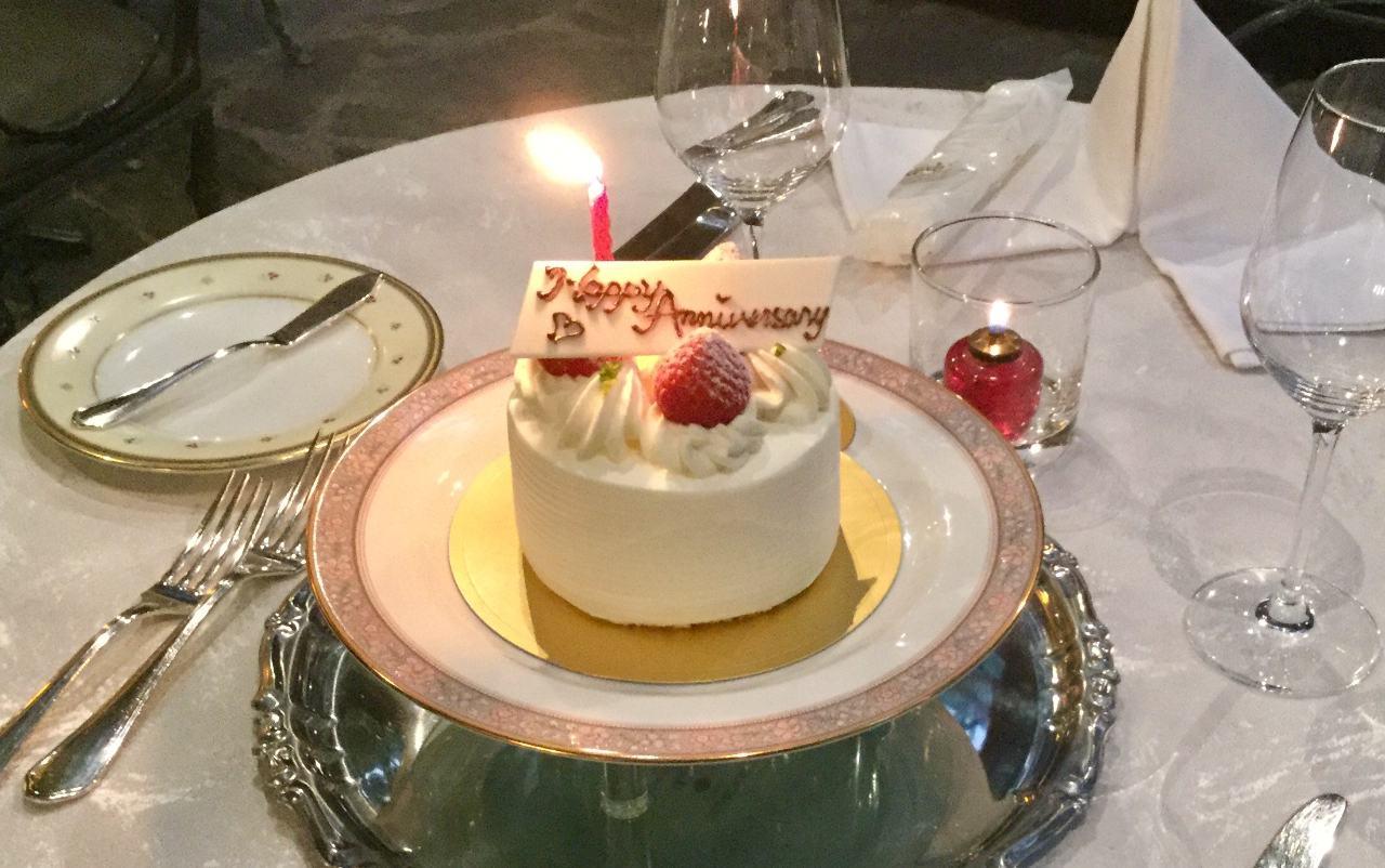 シェリュイ のケーキ