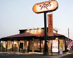焼肉Dining JIRO'S
