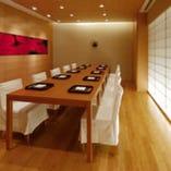個室4~10名様利用 個室料金2時間¥7,000