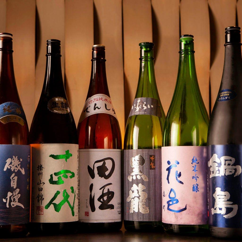 和食に合うを一番に!国酒の日本酒