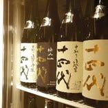 幻の日本酒、十四代あります。