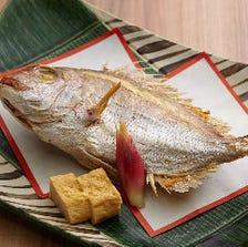 お祝い事に『真鯛の姿焼き』~1650円