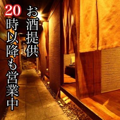 個室×和食 一砂 立川店 店内の画像