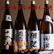 日本酒常時20種のラインナップ!