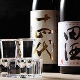 立川トップレベルの地酒の品揃え!各地方の銘酒を揃えてます。