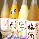 梅酒、柚子酒など各種取り揃えております。