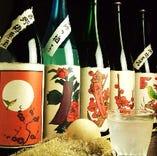 濃厚で美味しい!西吉野梅原酒、トロ~リ旨味系ゆず酒 青短の柚子酒