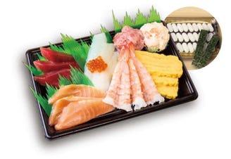 北花田 くら 寿司