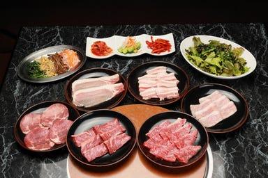 和牛焼肉酒家 椿姫苑  コースの画像