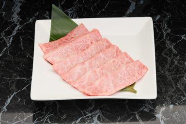 和牛焼肉酒家 椿姫苑  メニューの画像