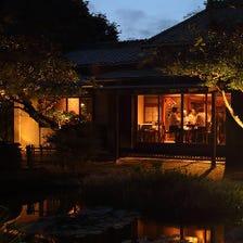 広大な日本庭園を望む最高のロケーション