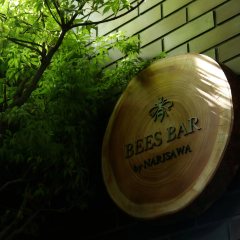 BEES BAR by NARISAWA