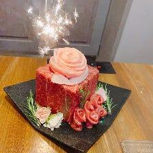 サプライズ肉ケーキ