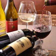 国内外50種以上のワインを常備