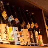【こだわりのお酒】 100種以上の焼酎、銘柄地酒、ワイン。