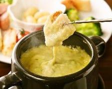 一番人気はアボカドチーズフォンデュ!!