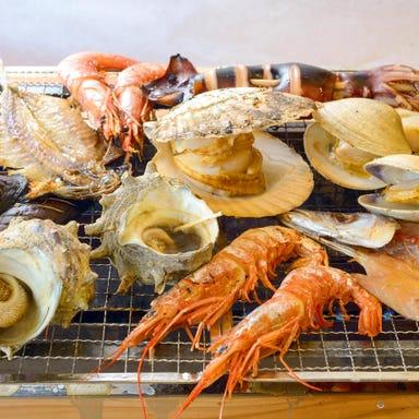 竜宮海鮮市場 漁師小屋  こだわりの画像