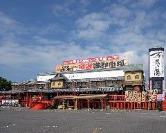 竜宮海鮮市場 漁師小屋