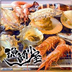 龙宫海鲜市场 渔师小屋