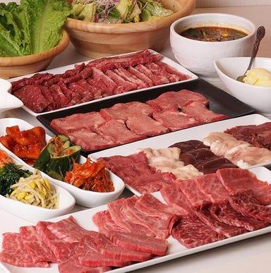 熟成和牛焼肉丸喜 蕨店 コースの画像