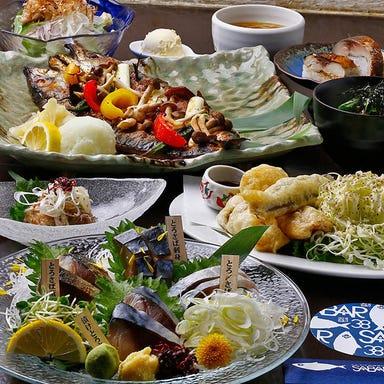 とろさば料理専門店 SABAR 阪急三番街店 こだわりの画像