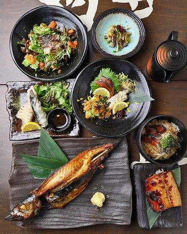 とろさば料理専門店 SABAR 阪急三番街店 メニューの画像