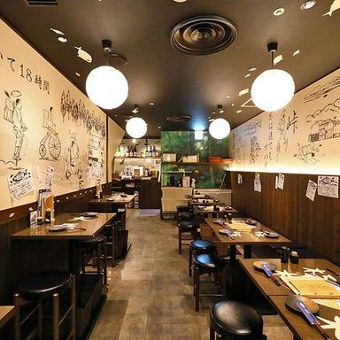 とろさば料理専門店 SABAR 阪急三番街店 店内の画像