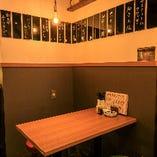 【テーブル席/2名様~】気の合う仲間と美酒を酌み交わそう!
