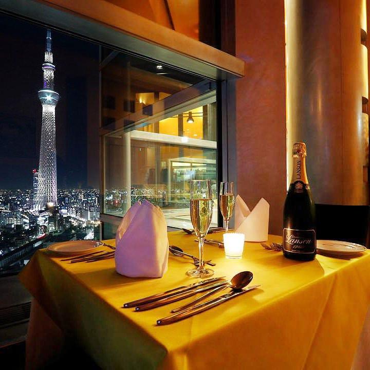 煌めく夜景&絶景とともにお食事を