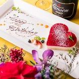 [記念日&誕生日に◎] 記念日向けにメッセージ付デザートも!