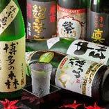 【お酒好きに】 季節限定の日本酒を仕入れ!焼酎も豊富です◎