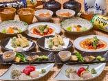 【宴会に!】 名物料理を楽しめる2時間飲み放題付コース